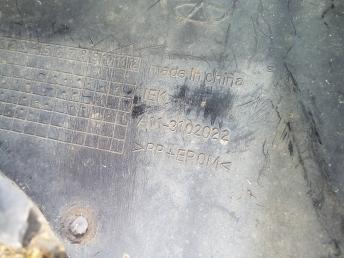 Локер передний правый Chery Amulet A15 A113102022