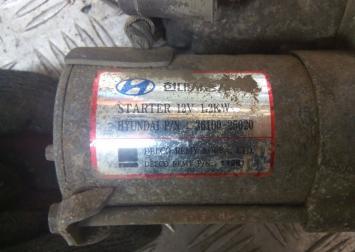 Стартер Hyundai/Kia 3610025020
