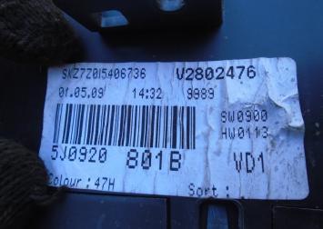 Щиток приборов (панель приборов) шкода фабия 1.2 5J0920801B