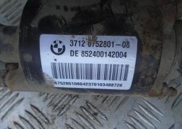 Стабилизатор задний (гидравлический) BMW 7 E65, E6