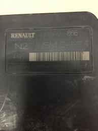 Рено Меган2 Блок предохранителей Рестайлинг 8200481866