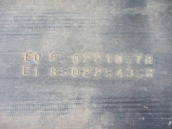 Бампер задний Renault Duster   850221057R 850221057R