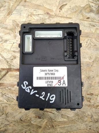 Блок комфорта Suzuki Grand Vitara 3 36770-76K00
