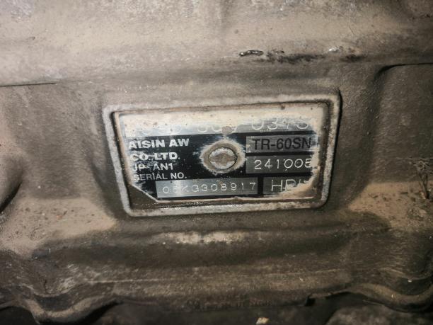 АКПП BAR Audi Q7 4L