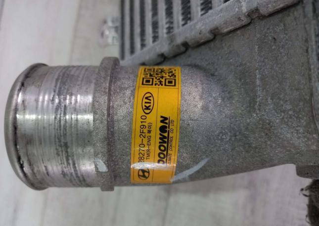 Интеркуллер Hyundai Santa Fe 4 28270-2F910