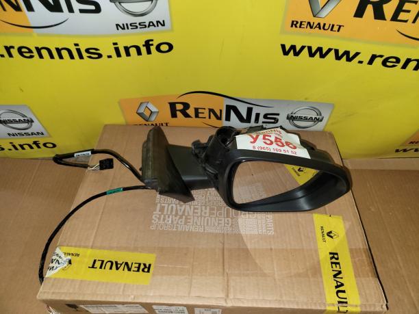 Рено Аркана зеркало ПРАВОЕ с камерой и контролем 963018882R