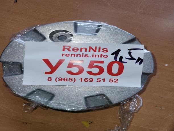 Рено Логан колпак диска R15 оригинал 8200081312 8200081312