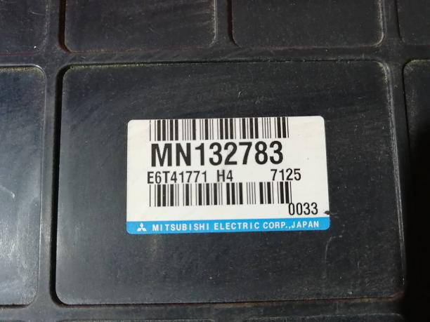 Блок управления двигателем Mitsubishi Lancer 9 4G13 MN132783