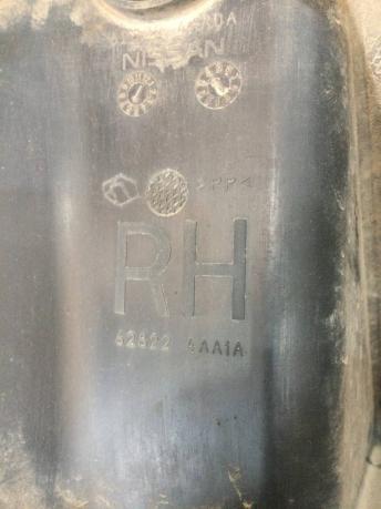 Воздуховод радиатора Nissan Almera G15 628224AA0A
