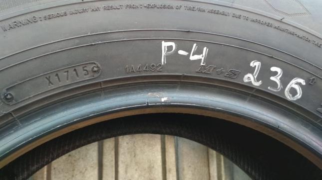 Шины б/у 265/65 R17 Dunlop Grandtrek PT3 112H 236