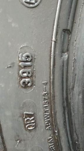 Шины б/у 265/65/R17 Gladiator QR700 110T к-т