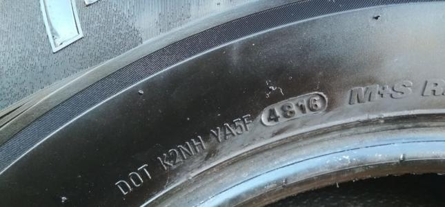 Шина б/у 265/70 R16 Phantom A/P 112T 191