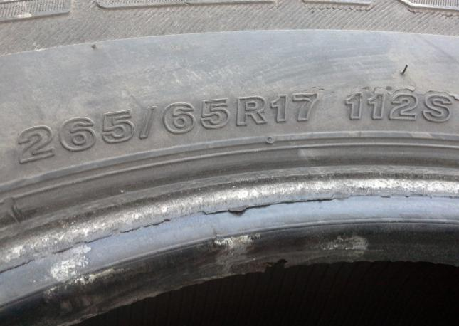 На Джип R17 / 265 / 65 Bridgestone dueler h / t