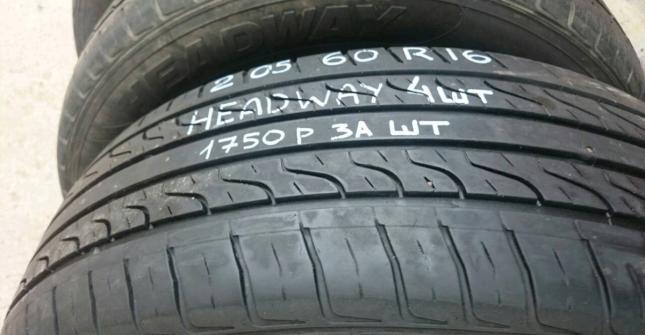 205/60 R16 Headvay 2 или 4 шт
