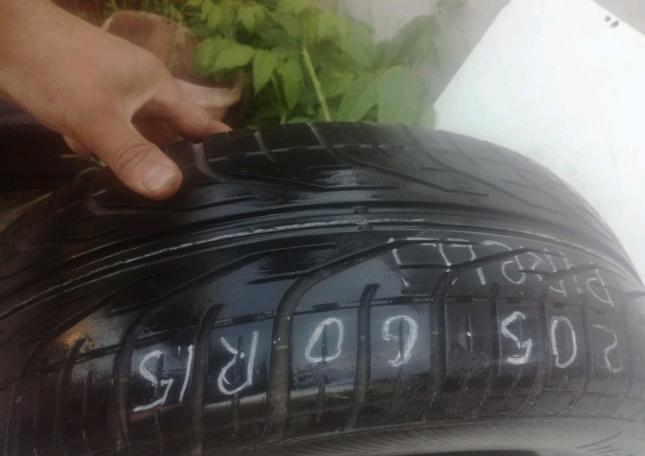 205/60 R15 Pirelli