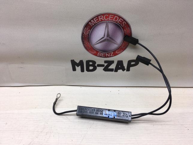 Антенный усилитель для Mercedes W203  A2038209489