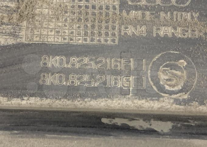 Защита днища правая Audi A4 B8 8K0 825 208K